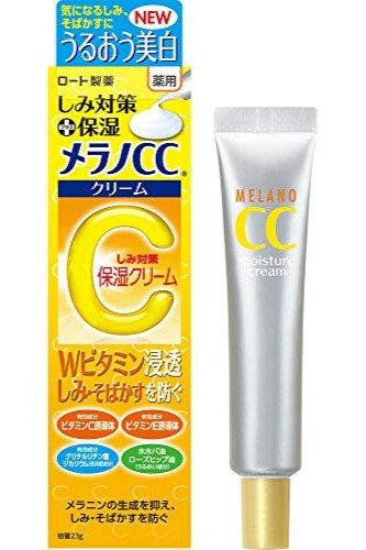 Melano CC Medicated Moisturizing Cream for Spot Correction (23g)