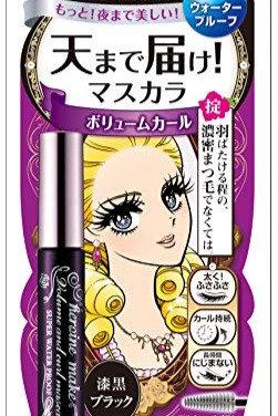 Mascara waterproof Kiss Me Heroine Make Volume & Curl (+remover)