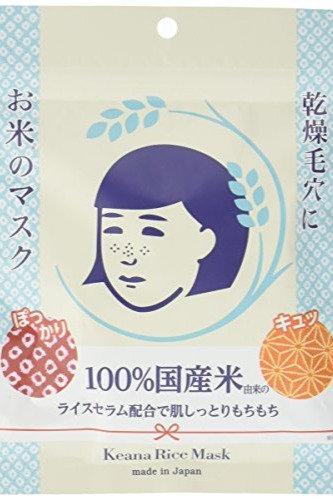 Masque de riz KEANA x10