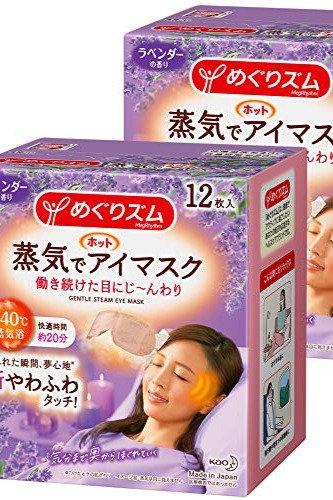 Masque vapeur pour les yeux à la Lavande Kao MegRhythm 12 pièces x 2