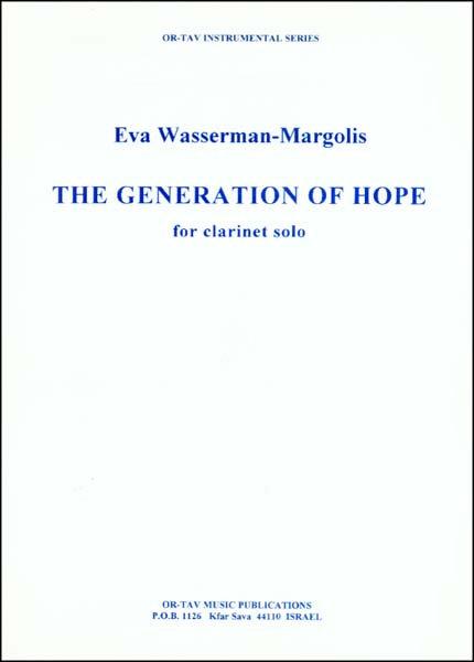 GENERATION OF HOPE - CLARINET PART