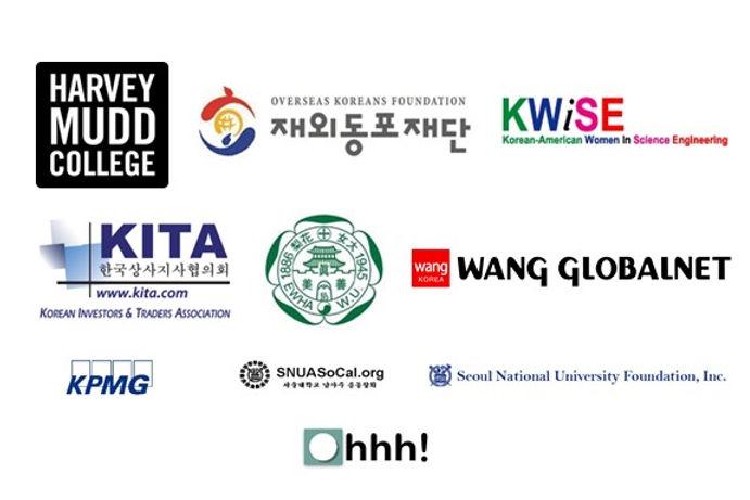 NMSC 2020 @ KSEA-SC sponsors v1.2.jpg