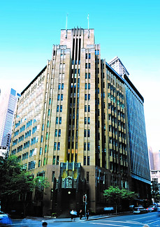 City Mutual Building, Sydney