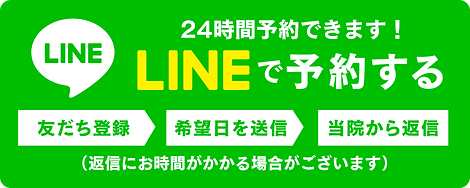 btn_line.png