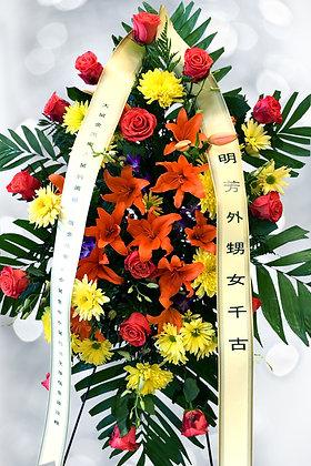 Orange Lilies Tribute