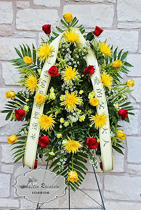 Heaven Light Tribute