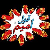 Logo_RGB_FullLockup (2).png