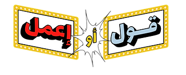 2oolawe3mel_feb2021_final_box-02.png