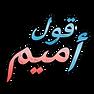 Logo Transp Bg.png