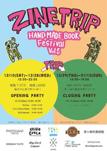 HAND MADE BOOK FES vol.5に参加します