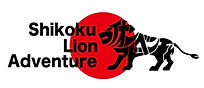 Shikoku Lion Adventure