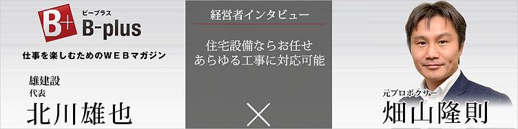 k6472bn1000×250.jpg
