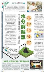 OnNewsPaper.jpg