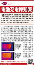 Headlines_Dec2020.jpg