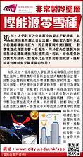 Headlines_Nov2020.jpg