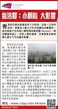 Headlines_Apr2021.jpg