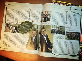 OnMagazine.jpg