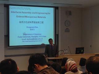 Prof Dongyuan Zhao.jpg