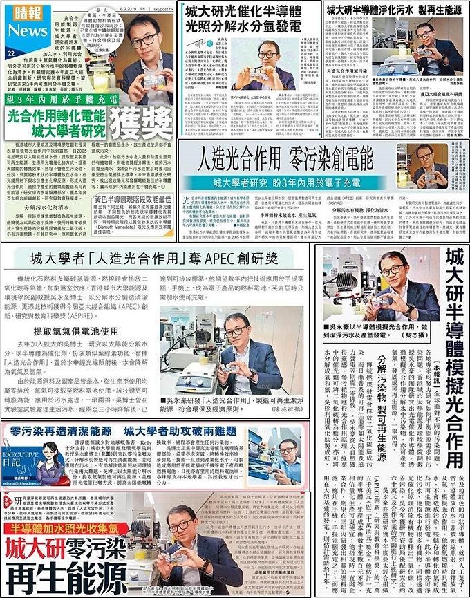 Media Appearance - Combo2.jpg