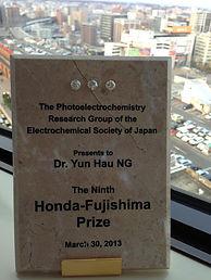 Honda_Fujishima_Prize.jpg
