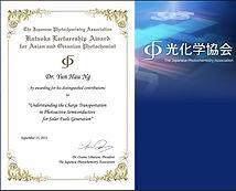 Kataoka_Lectureship_Award_JPA_Yun Hau NG-SEE.jpeg