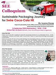 Colloquium_Sept20.jpg