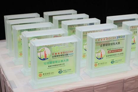 BOCHK Award.jpg