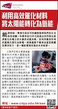 Headlines_June2021.jpg