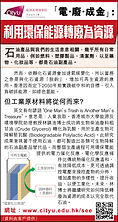 Headlines_Feb2021.jpg