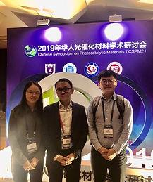 NanjingConference.jpg