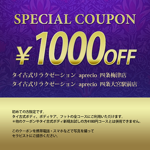100off2.png