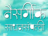 AMS Sandhya