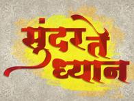 AMS MahaBharat