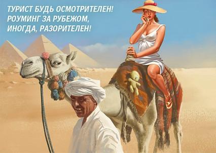 ФАС требует от мобильных операторов отменить роуминг на Дальнем Востоке и в Крыму