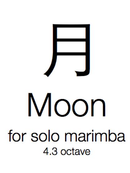 Moon, for solo marimba (4.3 octave)