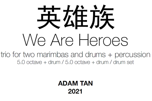 We Are Heroes, trio for two marimbas (5.0 octave) and drum set