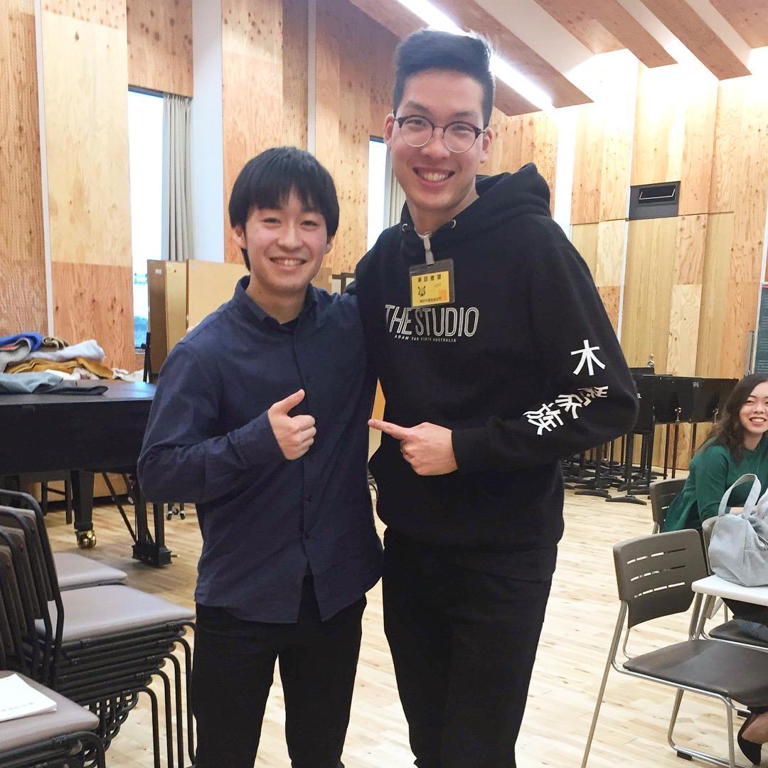 Toho Gakuen: Meeting Koga Yuu