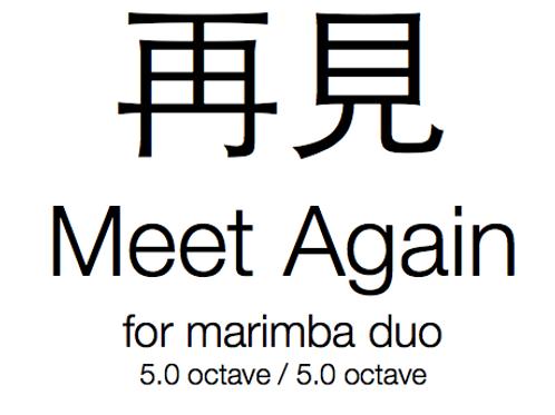 Meet Again, for marimba duo (5.0 octave duo)