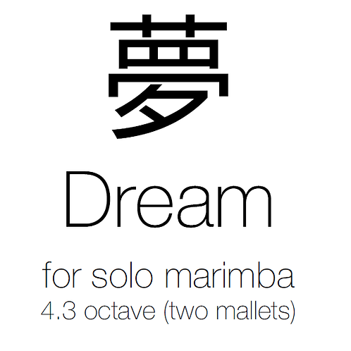 Dream, for solo marimba (4.3 octave - two mallets)