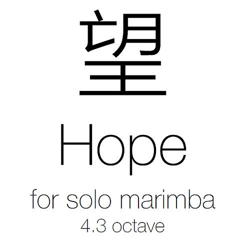 Hope, for solo marimba (4.3 octave)