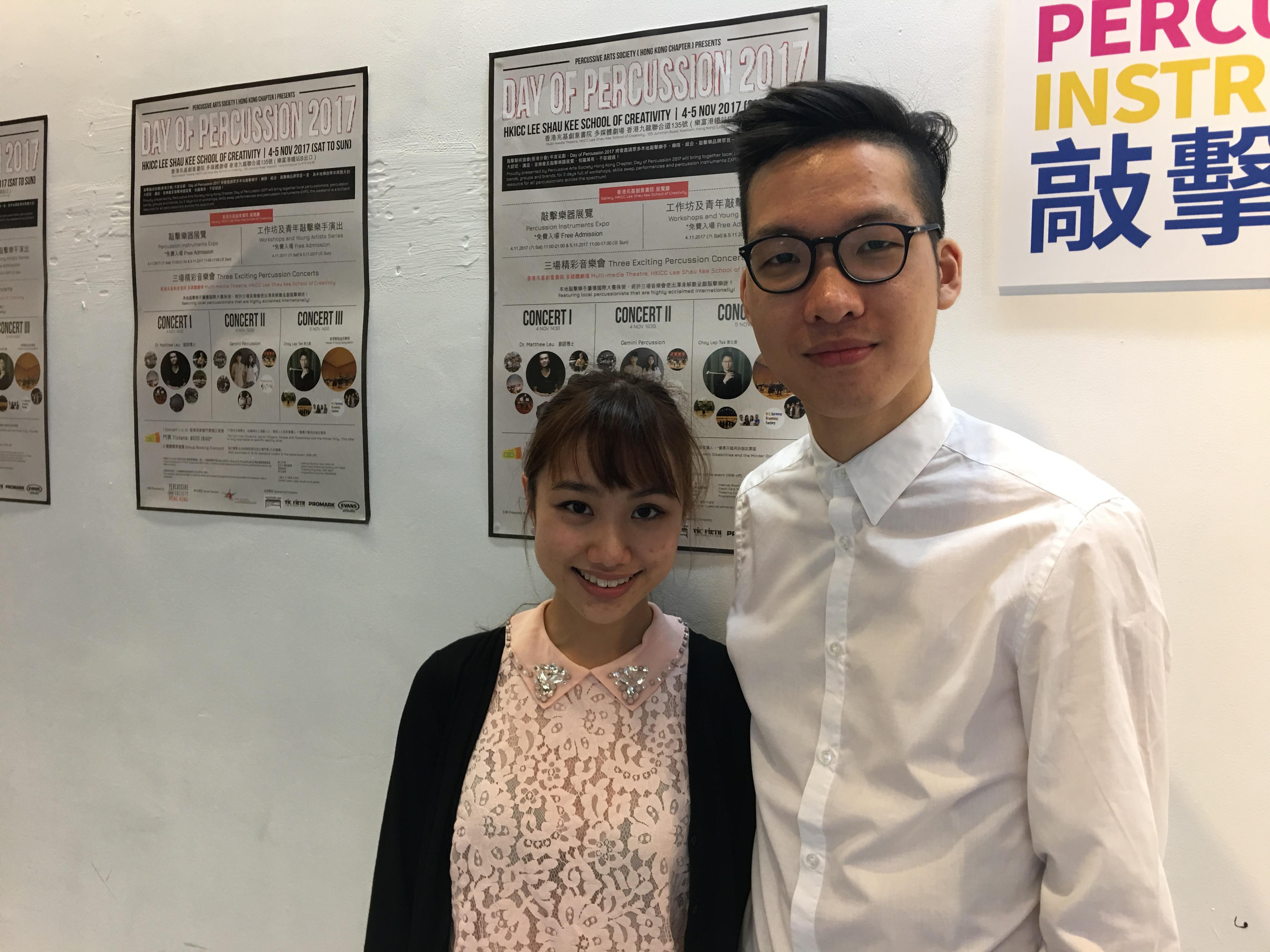 PAS Hong Kong with Therese Ng