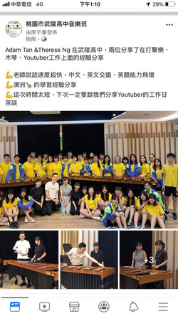 Facebook post for Wu-Ling (Taiwan)