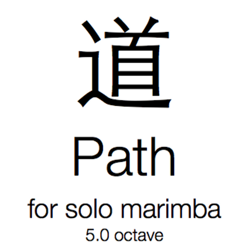 Path, for solo marimba (5.0 octave)