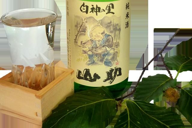 地酒-純米酒「山助」