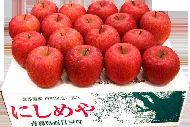 秋-白神山地りんご