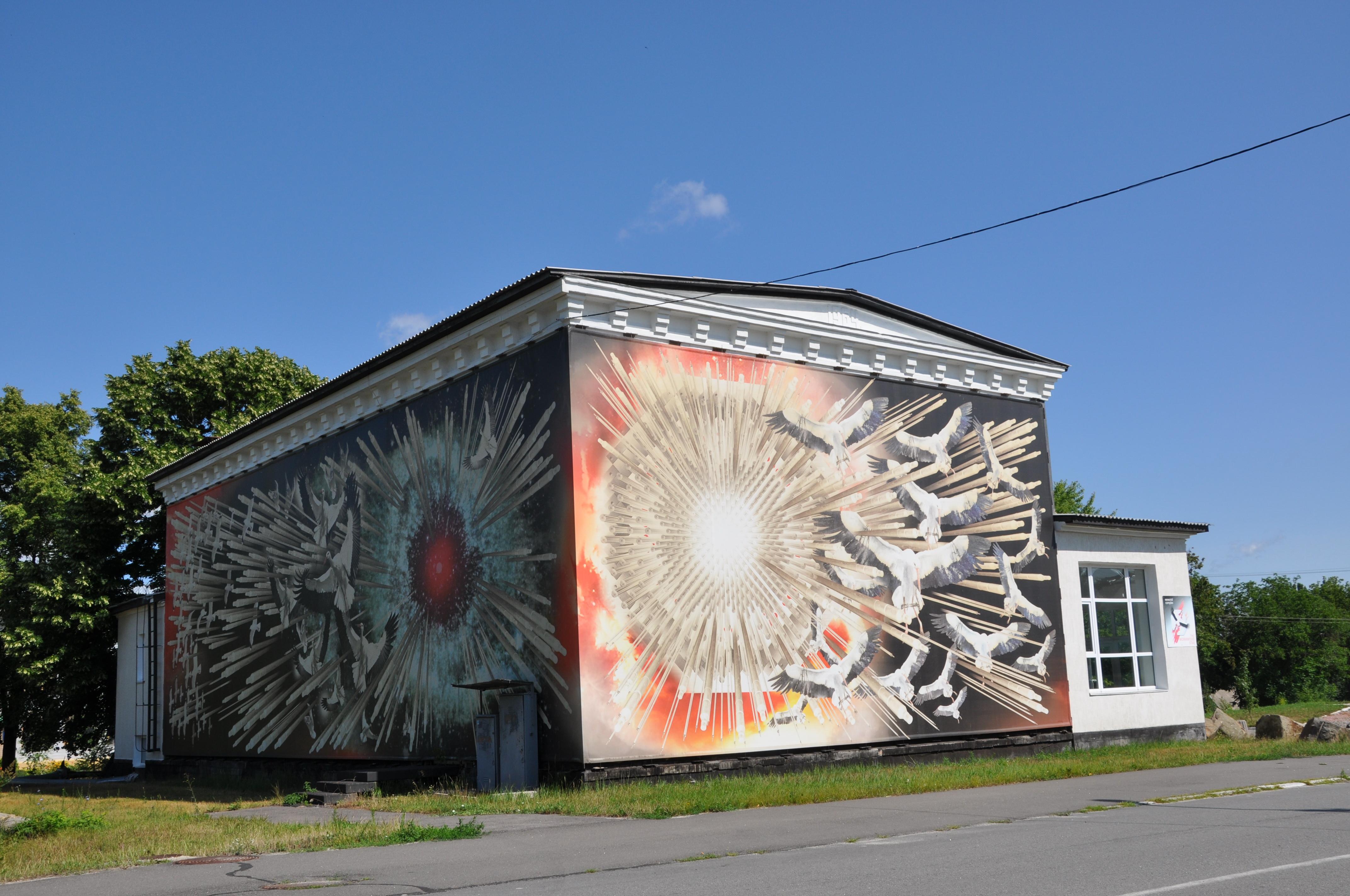 Музей в Чернобыле.JPG