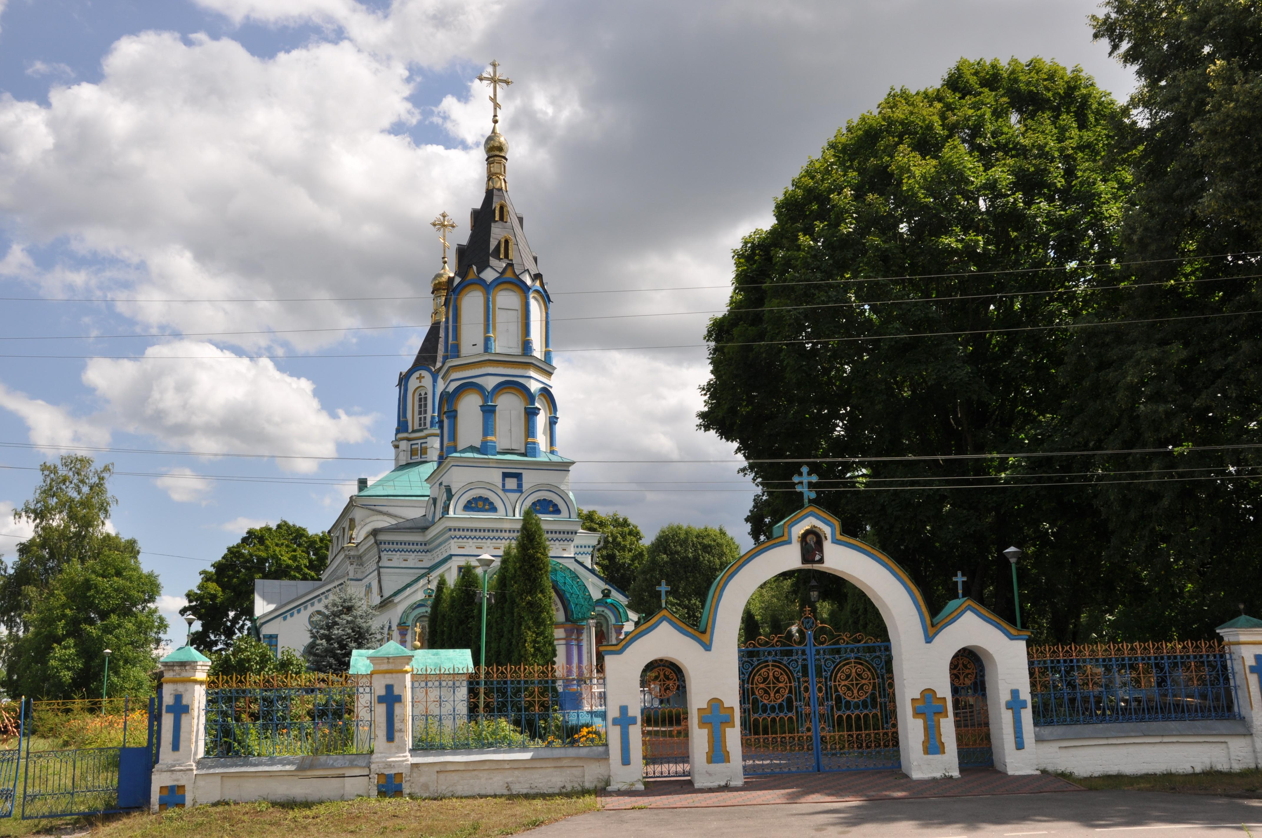 Свято-Ильинская церковь.JPG