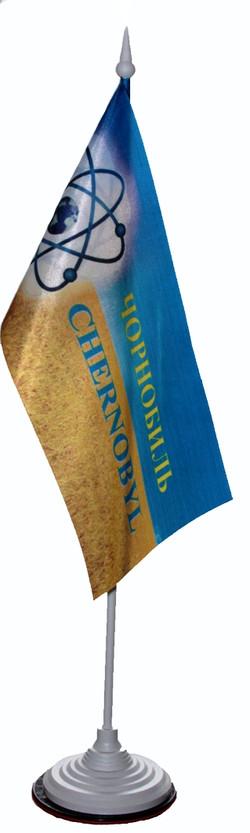 Флажок на подставке Чернобыль.jpg