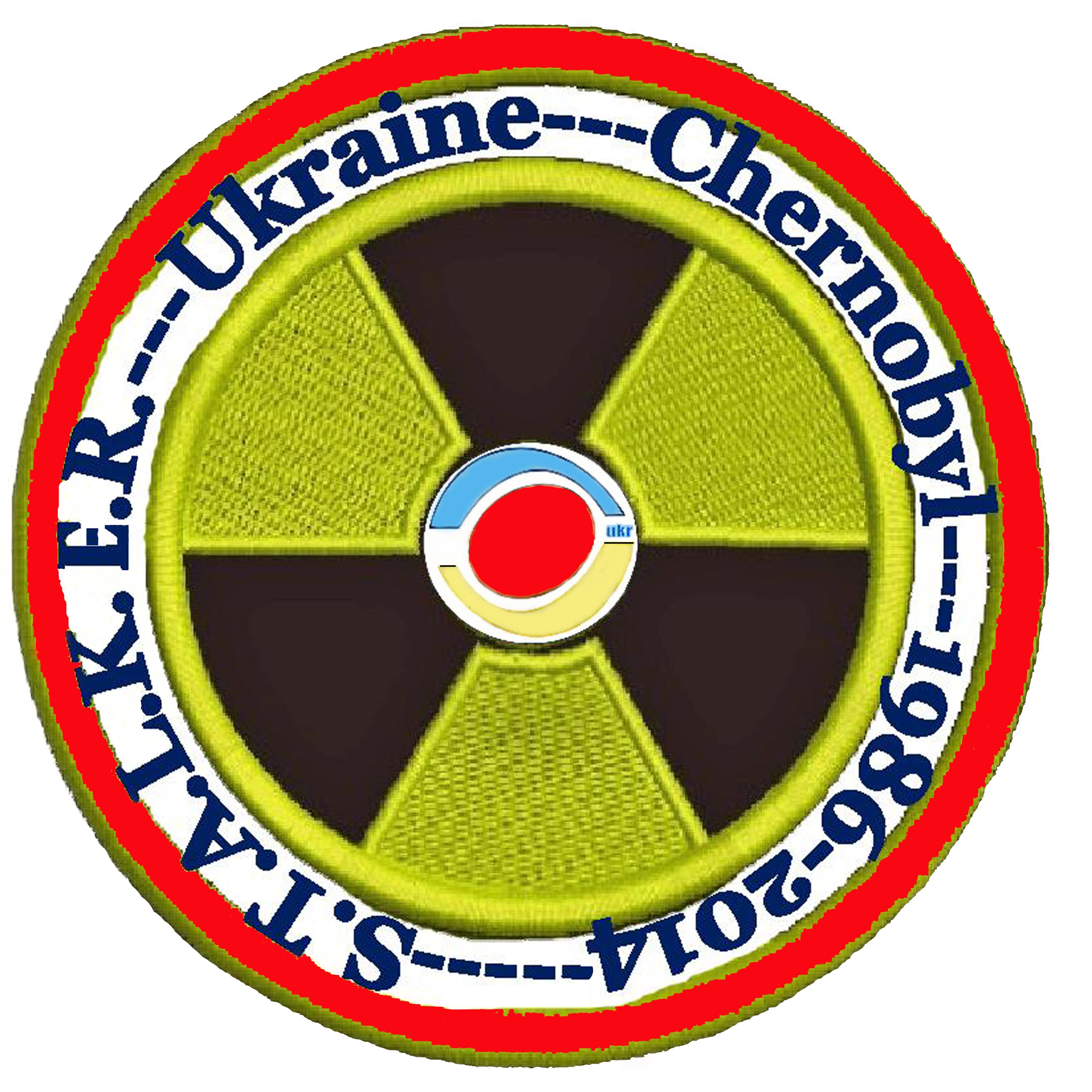 Шеврон на футболку Чернобыль.jpg