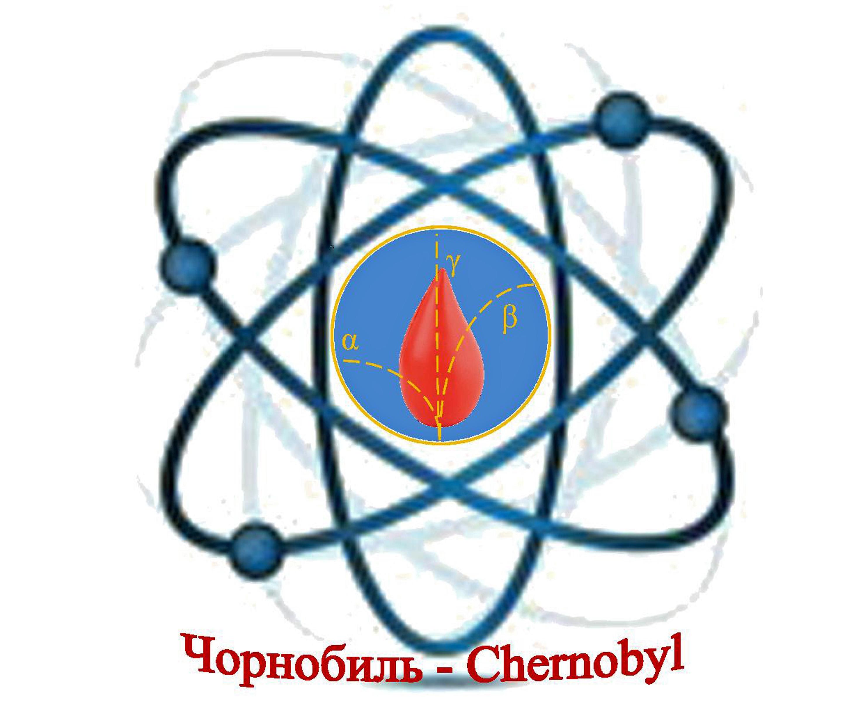 Майка камуфляж Чернобыль.jpg